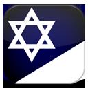 Religious Branch Davidian-128