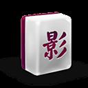 Movie File Mahjong