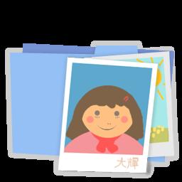 Blue folder pictures