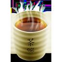 Chinese Hot Tea-128