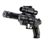 P99 bb gun Icon