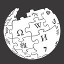 Wikipedia Globe Metro-128