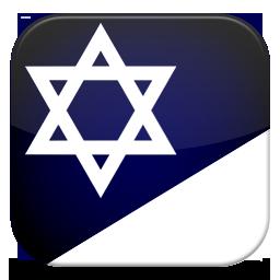 Religious Branch Davidian