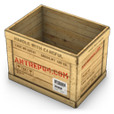 Wood Container Opened-128
